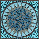 Set 1 onderzetter Trivet MOSAIC BLUE, 18x18cm_